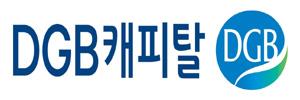 dgb캐피탈 장기렌트